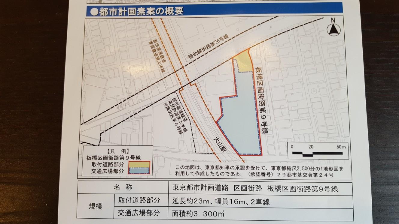 駅前広場と取付道路図