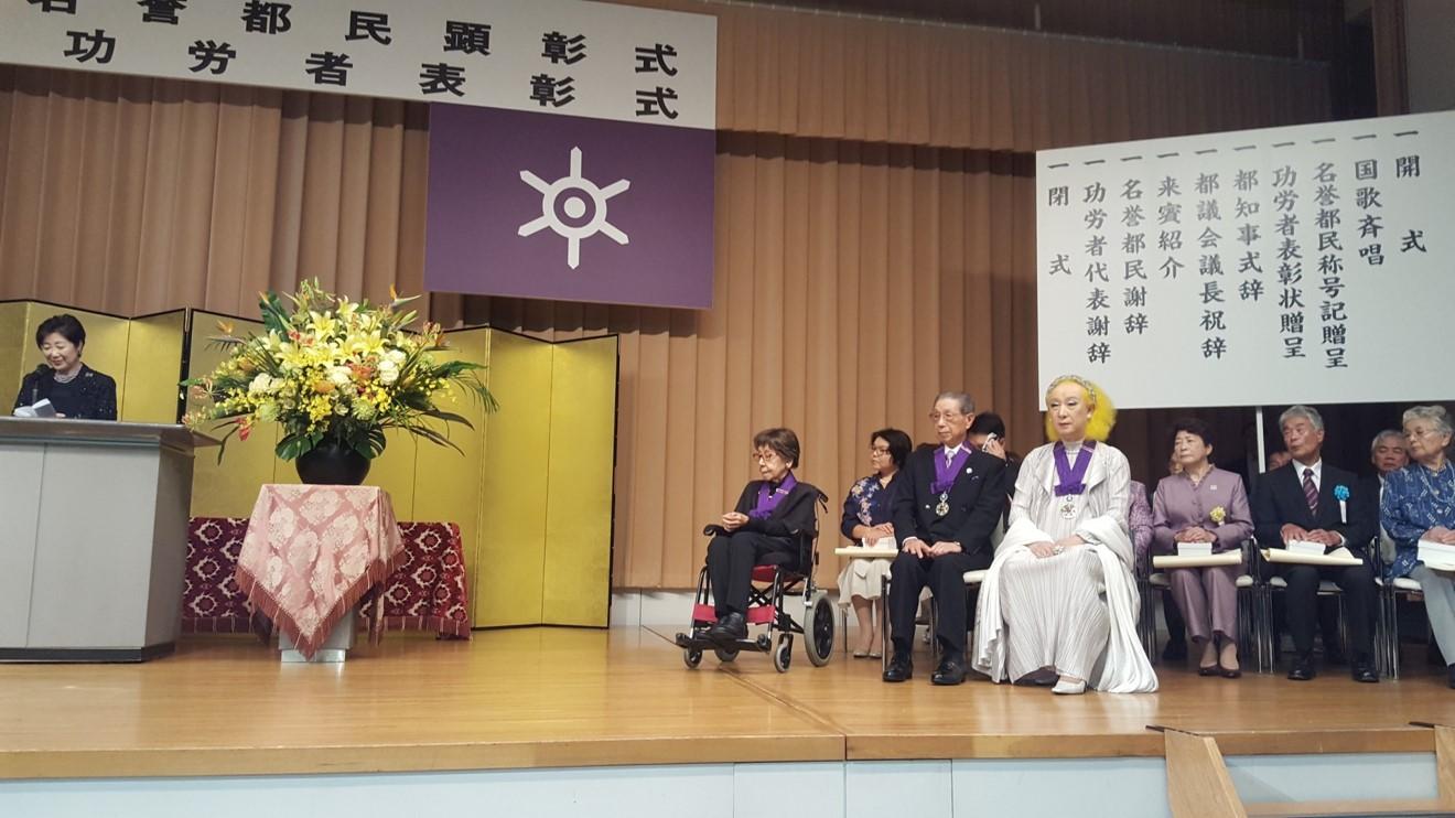 名誉都民顕彰は3人の方が受賞その中のお一人が美輪明宏さん