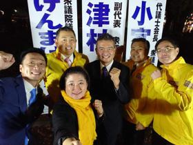 国民民主党東京連続街宣4