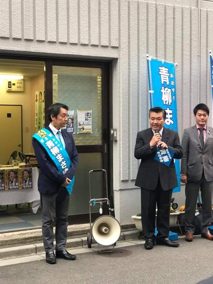 台東区議選挙の応援に