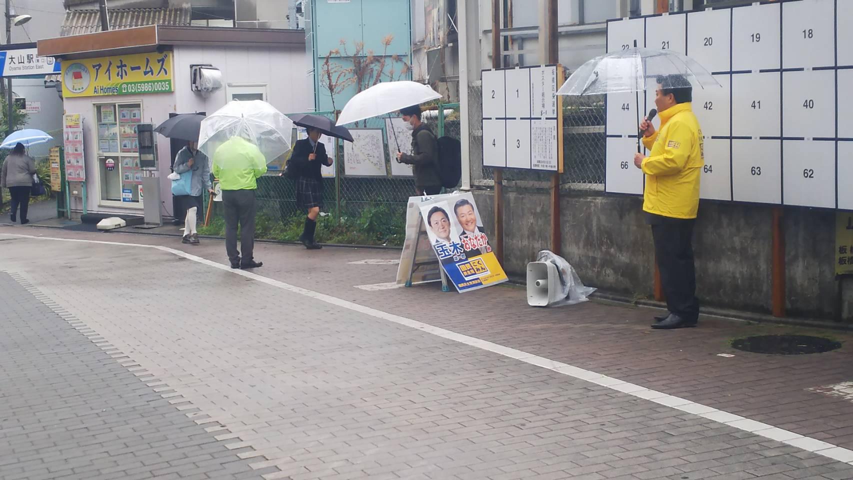 冷たい雨と風にさらされた大山駅