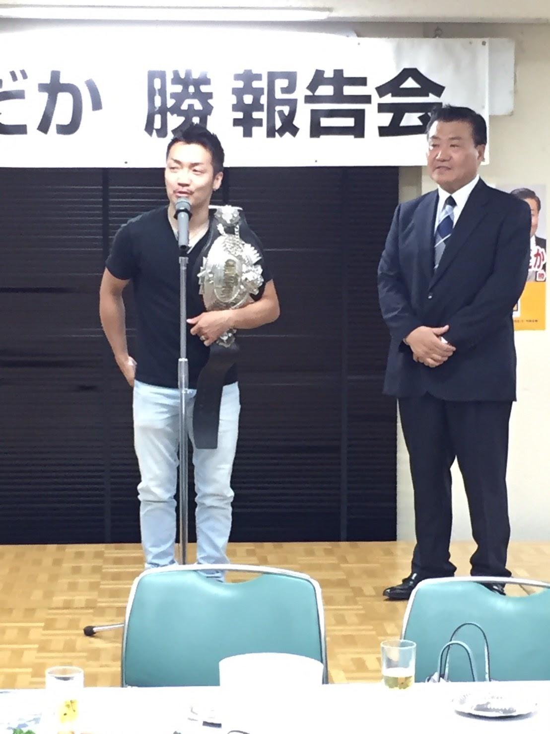 日本ミニマム級田中教仁チャンプと