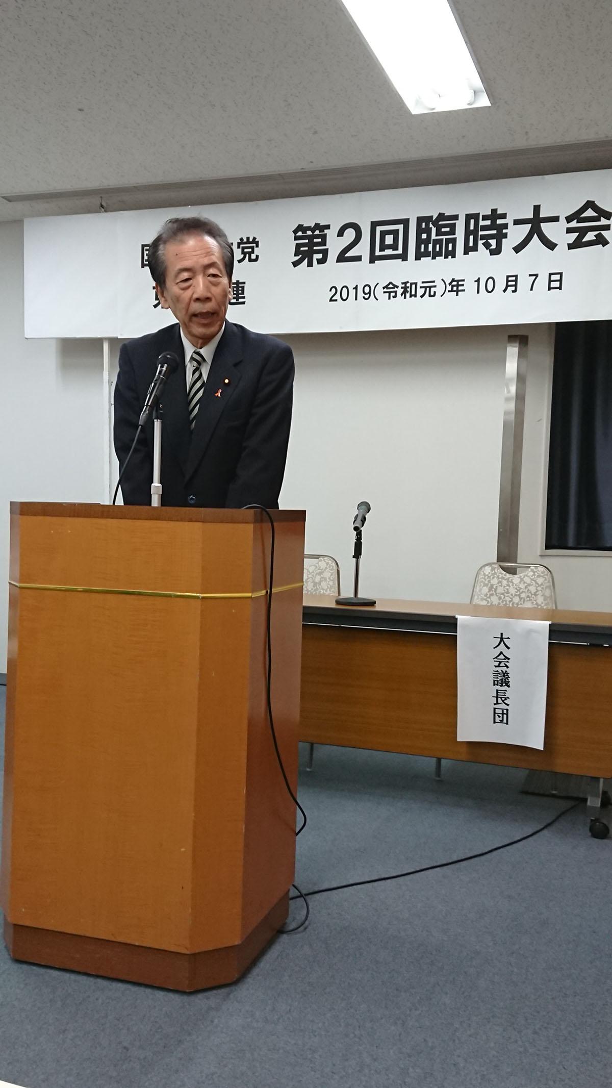 来賓:平野博文幹事長挨拶