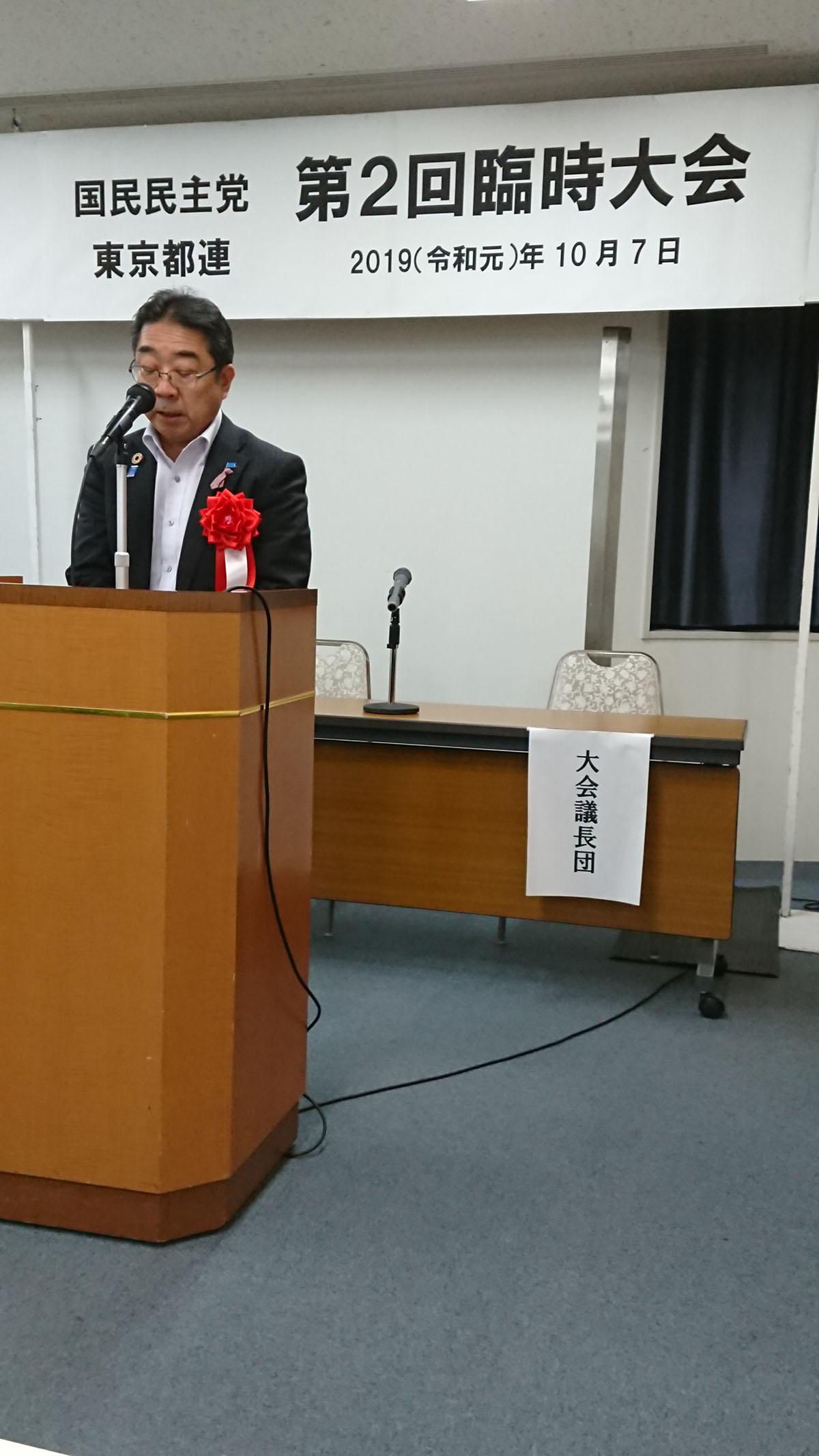 来賓:連合東京 杉浦賢次 事務局長